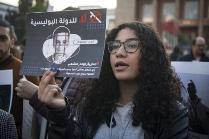 mena-morocco-internet-free-expression-bloggers-targeted-getty.jpg